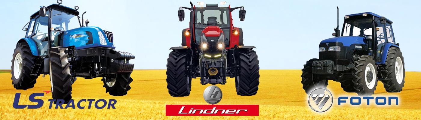 Pogledajte našu kompletnu ponudu traktora!